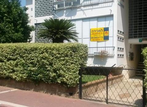 מתקדם דירה 3 חדרים בנס ציונה   לוח דירות למכירה - אנגלו סכסון RK-18
